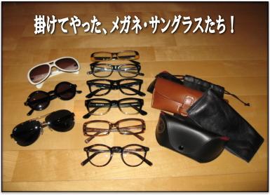 image.jpgのサムネール画像