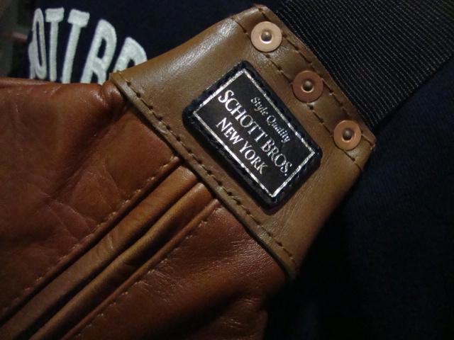 schott bag 001.jpg