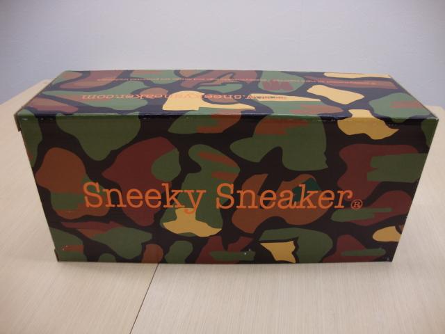 sneeky 001.jpg