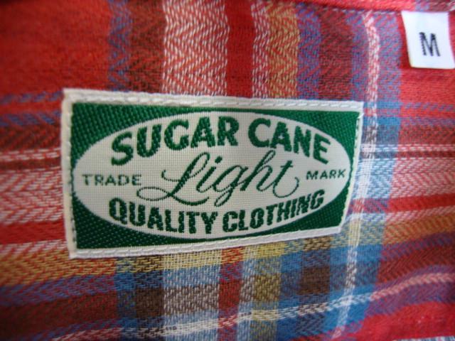 sugar cane 002.jpg