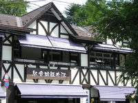 004.karuizawa