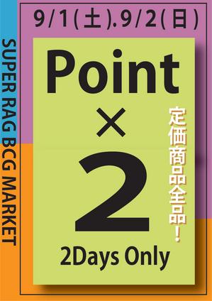 point-×2.jpg