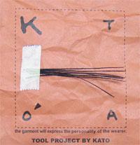 kato-200.jpg