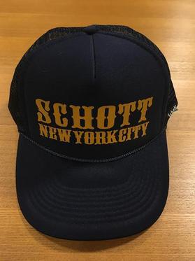 SCH CAP (15).JPG