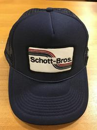 SCH CAP (5).JPG