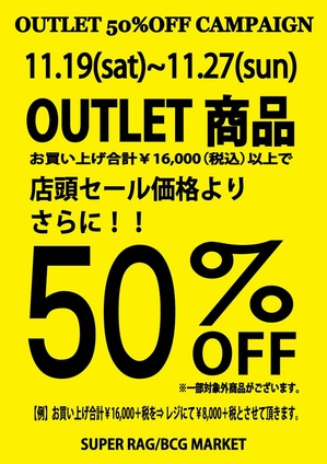 2016.OUTLET50%OFF.11.19~11.27.jpg