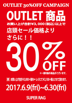 2017.GW.OUTLET50%OFF.RED.jpg