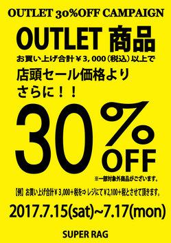 2017.OUTLET30%OFF.7.15~.jpg