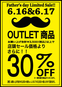 2018.father's-day-OUTLET-SALE6.15.jpg