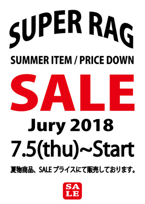 2018.SS.一部SALE.7.5~.jpg