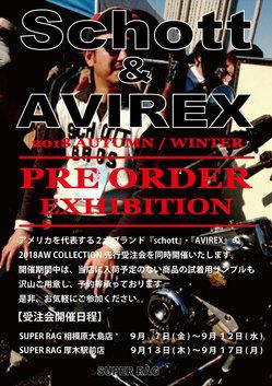 2018.schott&AVIREX-AW受注会ポスター.jpgのサムネール画像