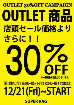 2018.OUTLET30%OFF.12.21~.jpg