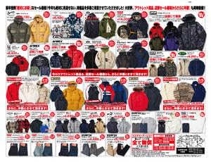 2019.newyear.sale.blog2.jpgのサムネール画像