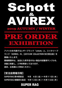 2019.schott&AVYIREX受注会.jpg