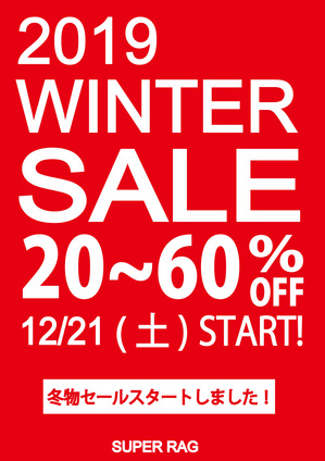 2019.WINTER-SALE12.21~.jpg
