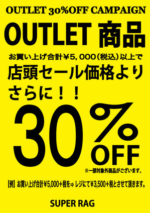 2020.OUTLET30%OFF.5.8.new-thumb-300x424-26325.jpg