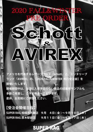 2020.AW.Schott&AVIREX-pre-order-thumb-300x424-27160.jpgのサムネール画像